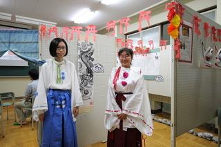 日本文化研究部